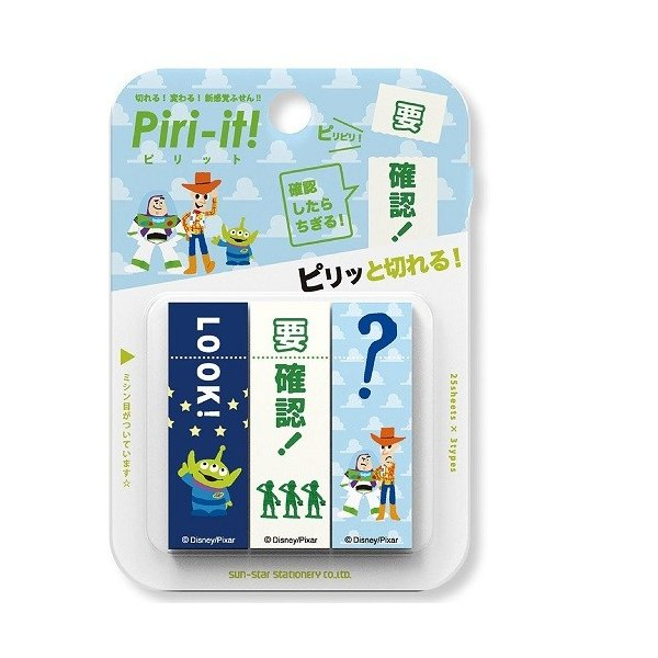 Piri-it! ピリット V トイストーリー かわいい付箋紙