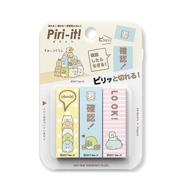 Piri-it! ピリット V すみっコぐらし かわいい付箋紙