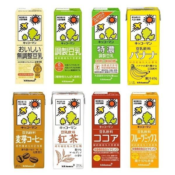 大好評 大特価 キッコーマン 豆乳 選べる 2ケース 200ml×18本 2ケース 合計 36本 セット 本州 送料無料|ito-syo-on-line|04
