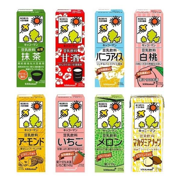 大好評 大特価 キッコーマン 豆乳 選べる 2ケース 200ml×18本 2ケース 合計 36本 セット 本州 送料無料|ito-syo-on-line|05