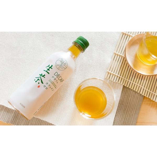 キリン 生茶 デカフェ Decaf 430ml × 24本 1ケース ペットボトル 緑茶 KIRIN 本州 送料無料 ito-syo-on-line 02