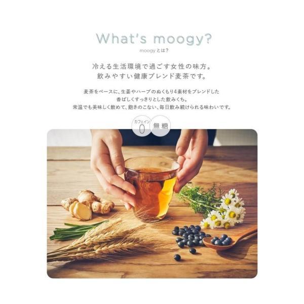 キリン KIRIN 生姜 と ハーブの ぬくもり 麦茶 moogy 375g 24本入 夏 モデル ムーギー 本州送料無料|ito-syo-on-line|02