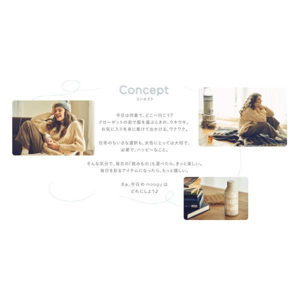キリン KIRIN 生姜 と ハーブの ぬくもり 麦茶 moogy 375g 24本入 夏 モデル ムーギー 本州送料無料|ito-syo-on-line|04