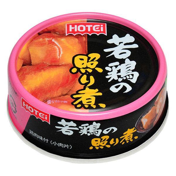 激安 期間限定 数量限定 若鶏 の 照り煮 缶詰 75g×24個 セット ホテイフーズ