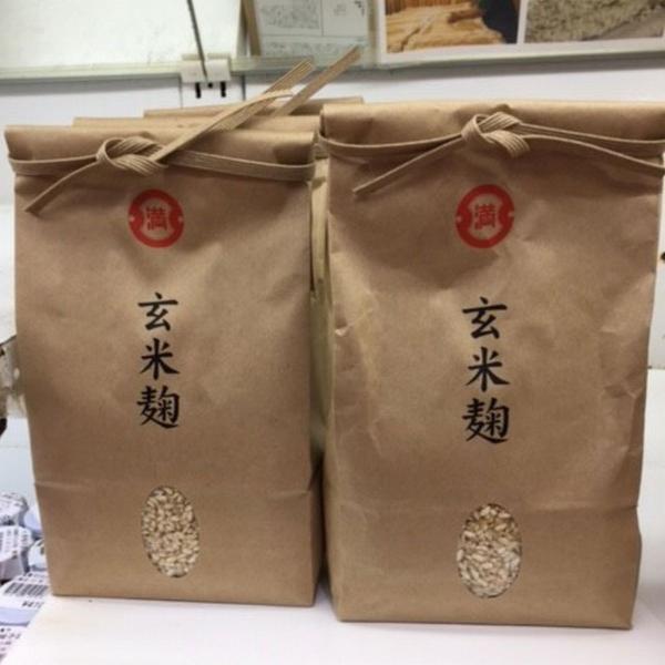 玄米こうじ(福岡県産無農薬玄米使用)500g