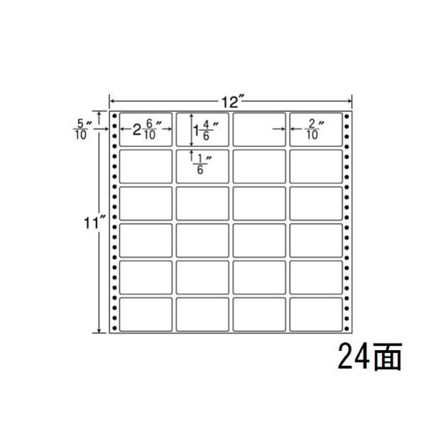 東洋印刷(ナナワード) 連続ラベル ナナフォーム MタイプMX12I