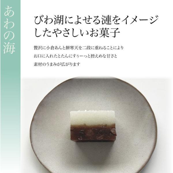 あわの海(1棹) 〜冷やして食べてさらに美味しく!〜|itojyu