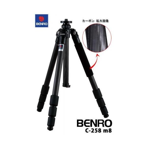 【中古】 BENRO(ベンロ)C-258m8(カーボン4段三脚)脚のみ