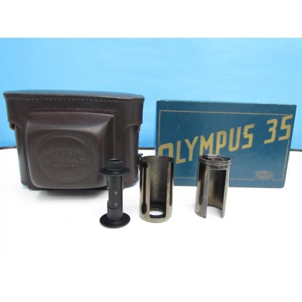 【クラシック】 OLYMPUS 35 IVa(オリンパス 35 4a型)