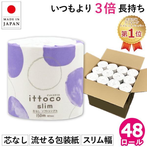 イトマンダイレクト Yahoo!店_10150008