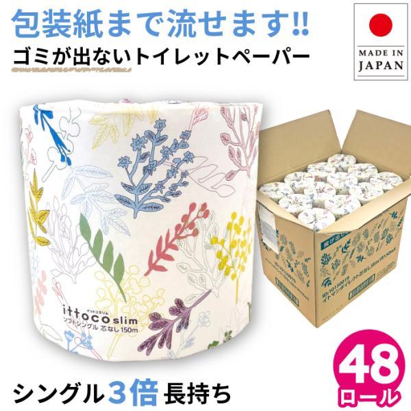 イトマンダイレクト Yahoo!店_10150019