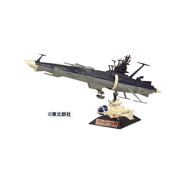 1/700地球防衛軍艦隊パトロール艦ゆうなぎ(宇宙戦艦ヤマト)