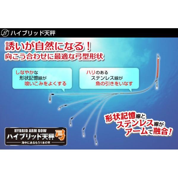 サニー商事 ハイブリッド天秤 弓 2.4-1.2-600
