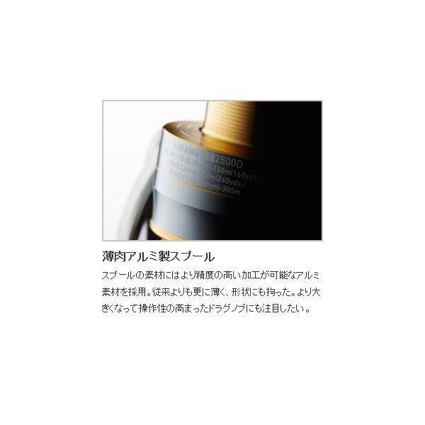 ダイワ フリームス LT2500S-XH|itoturi|09