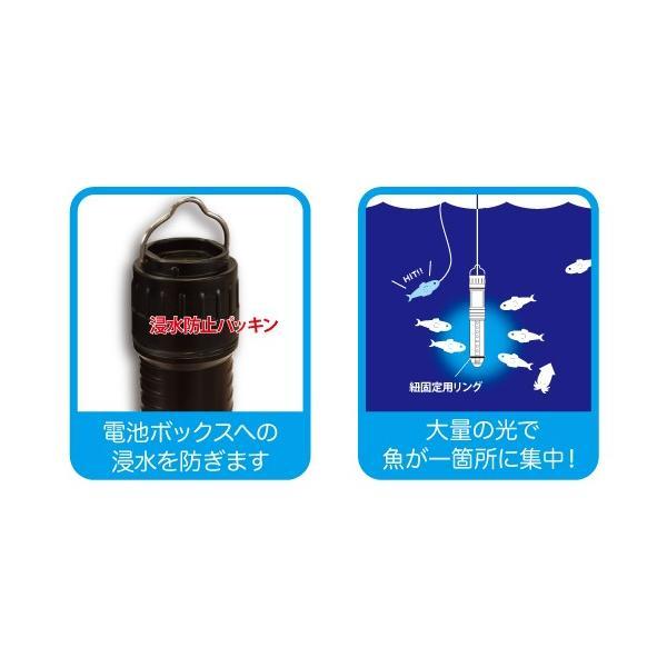 ルミカ 集魚ライト VOLT ボルト  ブルー 集魚灯 約150ルーメン 水中集魚灯|itoturi|08
