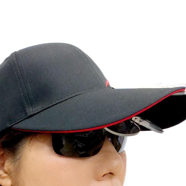 即席 老眼鏡 帽子専用 前掛クリップ式跳ね上げ式 ネオキャップシニア ME-7|itoturi|02