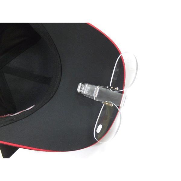 即席 老眼鏡 帽子専用 前掛クリップ式跳ね上げ式 ネオキャップシニア ME-7|itoturi|03