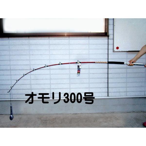 アマノ釣具  DEEP GLORIA 200号-200 ディープグロリア|itoturi|04