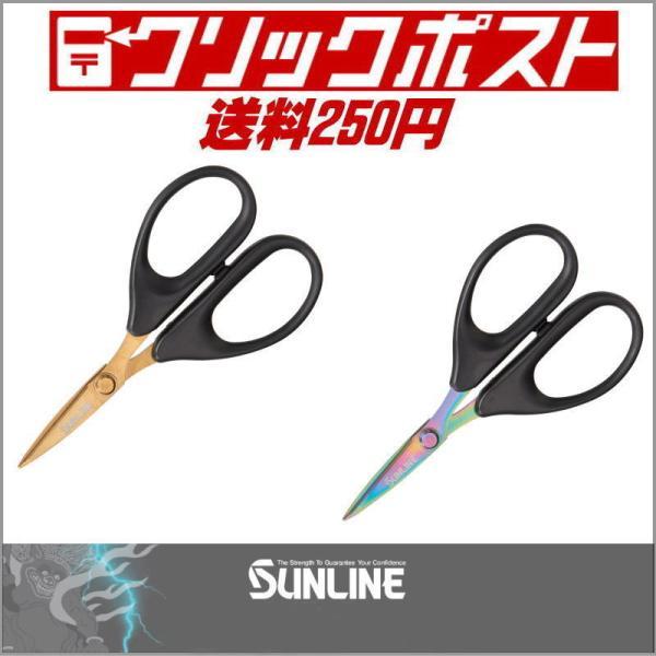 2021年サンライン春夏新製品ラインカットちゃんSAP-1210 クリックポスト250円可