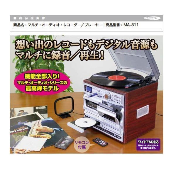 ★【新品】マルチ・オーディオ・レコーダー/プレーヤーMA-811