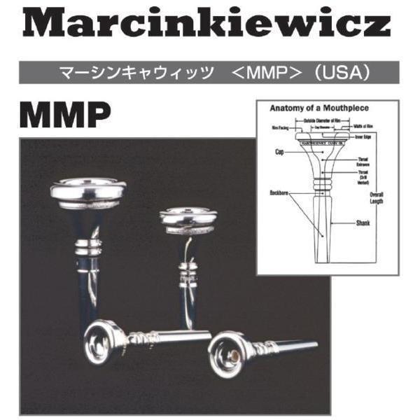 MMPマウスピース(Marcinkiewicz)チューバ