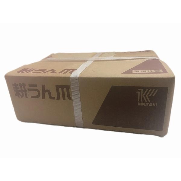 コバシ KRM240H/KRM242H用 標準S快適ゼット爪 4156S【フランジタイプ/小橋工業/適合要確認】
