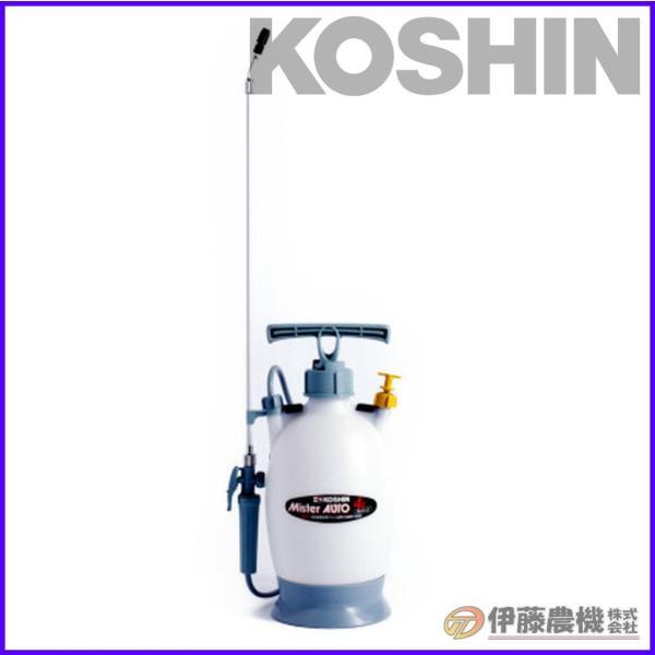 工進 蓄圧式噴霧器 ミスターオート 4L  伸縮ノズル HS-402B 【KOSHIN/蓄圧式噴霧器/ミスターオート/代引不可】