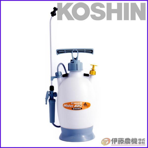 工進 蓄圧式噴霧器(除草剤専用) ミスターオート 4L 除草剤専用 HS-401BR 【KOSHIN/蓄圧式噴霧器/ミスターオート/代引不可】
