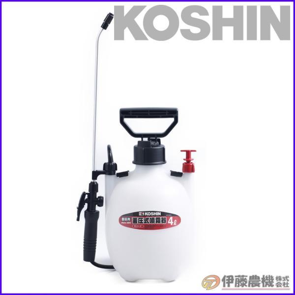 工進 蓄圧式噴霧器 ミスターオート 4L HS-401E 【KOSHIN/蓄圧式噴霧器/ミスターオート/代引不可】