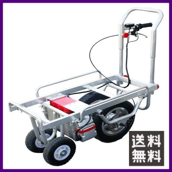 電動運搬車 EF100 ハコボU(うねま仕様) 【個人宅不可/代引不可/オカネツ工業/OKANETSU】