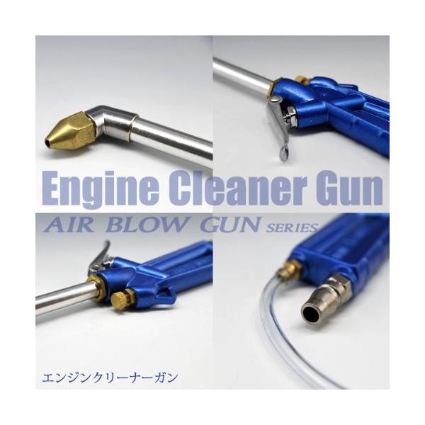 プロ仕様エンジンルーム洗浄 /エンジンクリーナーガン|itsudemokaden|03