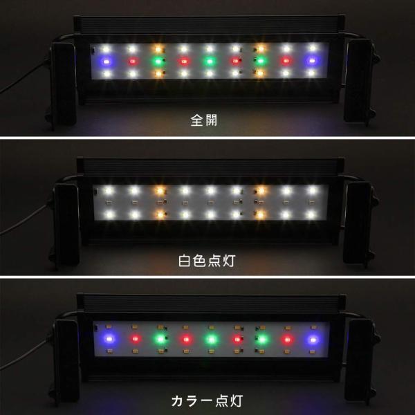 EAYHM アクアリウムライト 水槽LED 照明 魚ライト タイマー付き 30/45/50CM水槽対応 極薄 省エネ 水草育成 itsudemokaden 06