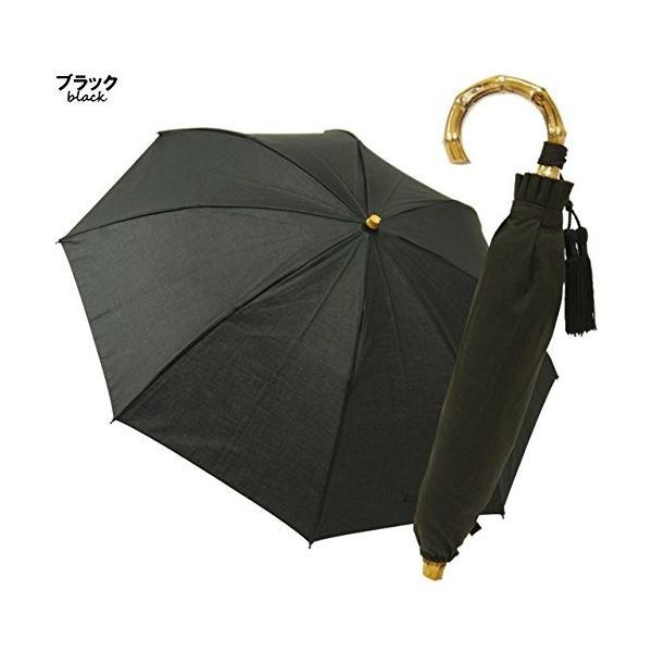 ヌーヴェルジャポネ Nouvel Japonais 日傘 レディース 軽量 折りたたみ傘 日本製 晴雨兼用 バンブーハンドル タッセル UV