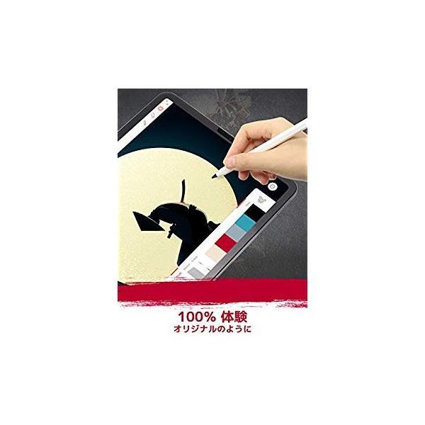 吉川優品 Apple Pencilチップ 2個入り Apple Pencilペン先 柔らかい 書き心地が良い第1世代 / 第2世代 Appl|itsudemokaden|11