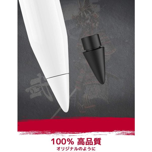 吉川優品 Apple Pencilチップ 2個入り Apple Pencilペン先 柔らかい 書き心地が良い第1世代 / 第2世代 Appl|itsudemokaden|13