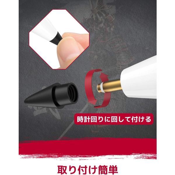 吉川優品 Apple Pencilチップ 2個入り Apple Pencilペン先 柔らかい 書き心地が良い第1世代 / 第2世代 Appl|itsudemokaden|06