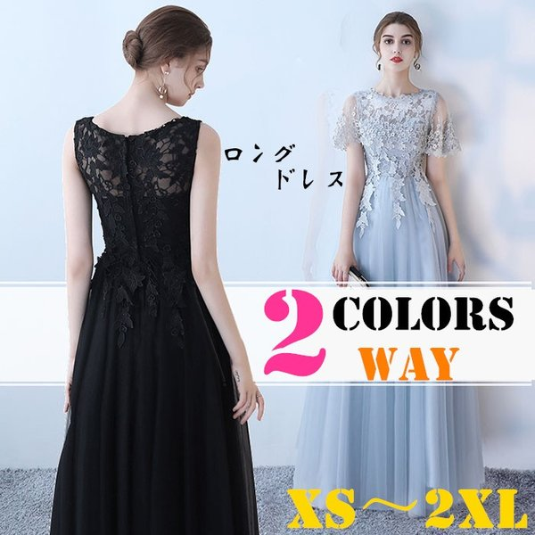 dab3b002ae768 ドレス 二次会 花嫁 結婚式 ブライズメイド ドレス ロング カラードレス ロングドレス 演奏会 ピアノ ...