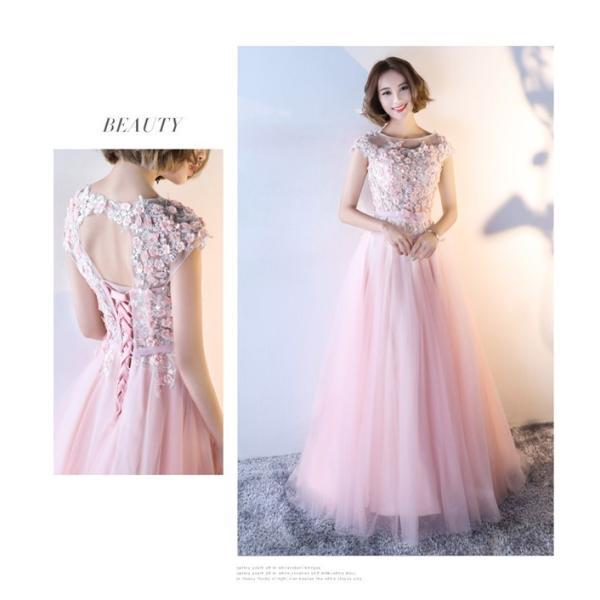 086dda7ee2509 ... ロングドレス ブルードレス パーティドレス 上品な ピンク ワンピース 締上げタイプ 綺麗なレース