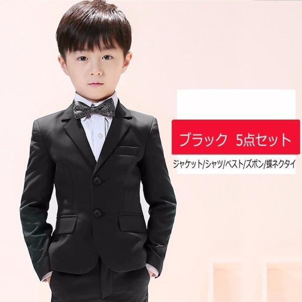 14a9f18323645 ... 入学式 スーツ 男の子 子供フォーマル スーツ 5点セット 七五三 男の子 男児 卒業式 スーツ ...