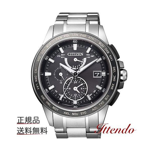 シチズン アテッサ CITIZEN ATTESA AT9024-58E メンズ 腕時計 エコ?ドライブ電波時計|ittendo|01