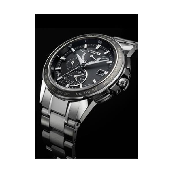 シチズン アテッサ CITIZEN ATTESA AT9024-58E メンズ 腕時計 エコ?ドライブ電波時計|ittendo|03