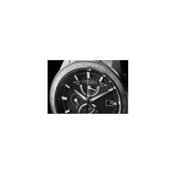 シチズン アテッサ CITIZEN ATTESA AT9024-58E メンズ 腕時計 エコ?ドライブ電波時計|ittendo|05