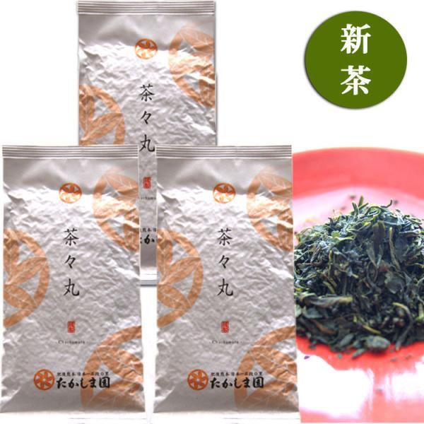 2021年新茶 玉緑茶製法一番茶 無農薬無化学肥料栽培「茶々丸」約300g(約100g×3袋入り) *ゆうパケット便送料込 *代引き不可