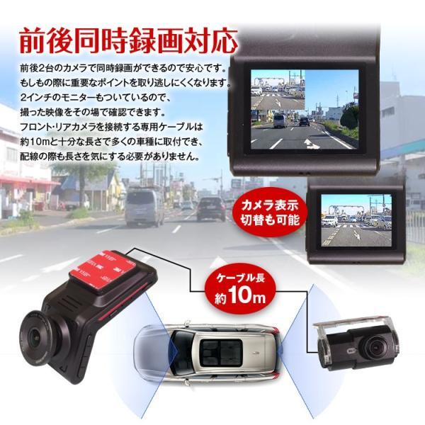ドライブレコーダー 2カメラ 前後同時録画 QHD 1440P フルHD 1080P 200万画素 F1.8 SONY センサー ジェスチャー操作|iv-base|03