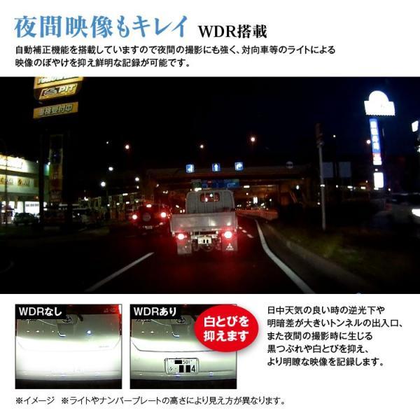 ドライブレコーダー 前後 2880×2160 超高画質 前後1080P 前後録画 GPS搭載 2カメラ 自動補正 動体検知 駐車監視|iv-base|08