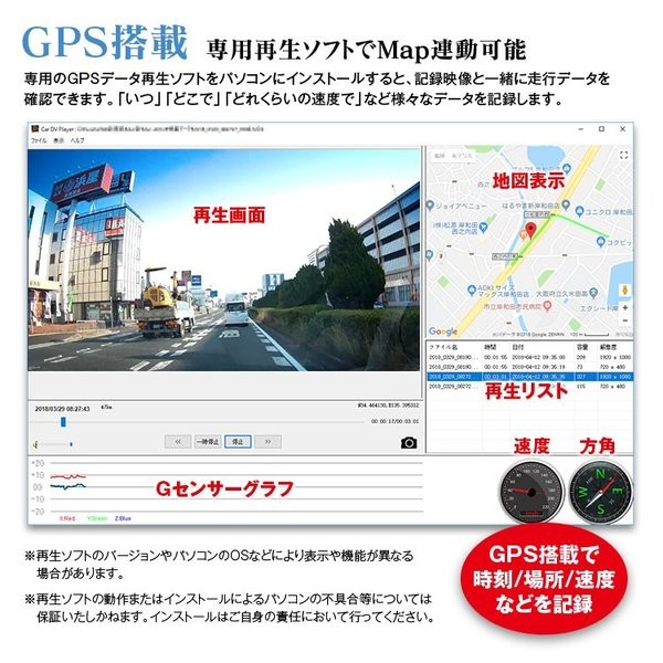 ドライブレコーダー 前後 2880×2160 超高画質 前後1080P 前後録画 GPS搭載 2カメラ 自動補正 動体検知 駐車監視|iv-base|10