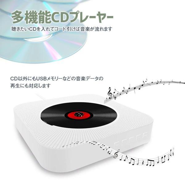 CDプレーヤー 壁掛け式 ステレオ コンパクト レトロ リモコン付き ブルートゥース内蔵 Bluetooth4.2 USBメモリ AUX入出 3.5mm ミニプラグ スピーカー iv-base 03