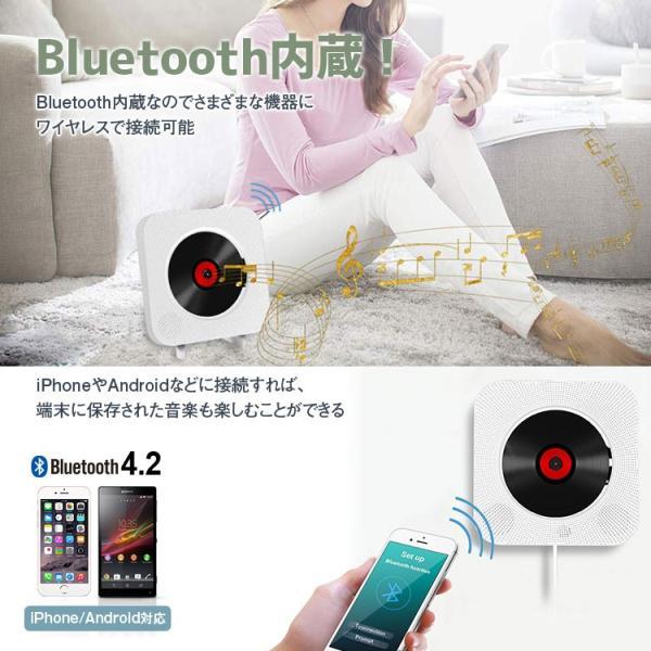 CDプレーヤー 壁掛け式 ステレオ コンパクト レトロ リモコン付き ブルートゥース内蔵 Bluetooth4.2 USBメモリ AUX入出 3.5mm ミニプラグ スピーカー iv-base 04