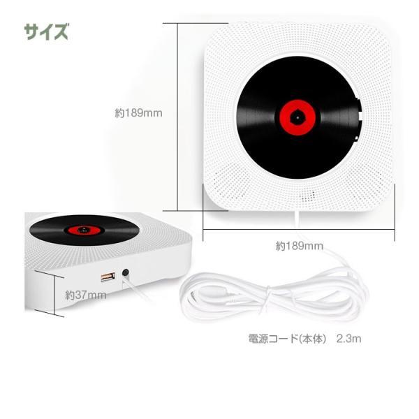 CDプレーヤー 壁掛け式 ステレオ コンパクト レトロ リモコン付き ブルートゥース内蔵 Bluetooth4.2 USBメモリ AUX入出 3.5mm ミニプラグ スピーカー iv-base 08