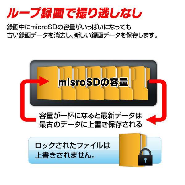 ドライブレコーダー 前後 ミラー型 デジタルルームミラー 2カメラ 同時録画 デジタルインナーミラー 9.66インチ フルHD 暗視|iv-base|11